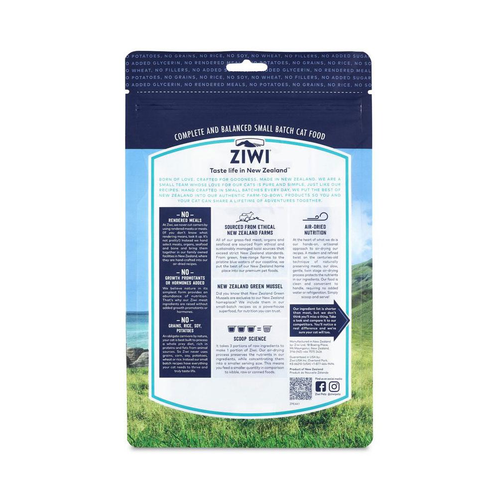 Karma dla kota Ziwi Peak Mackerel&Lamb - Makrela i Jagnięcina 400 g tył