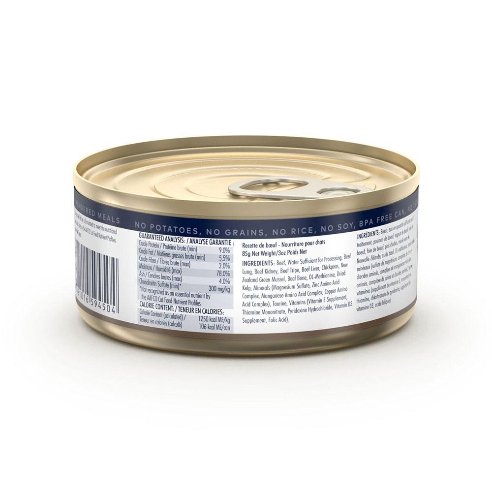 karma dla kota Ziwi Peak Beef - Wołowina puszka 85g tył