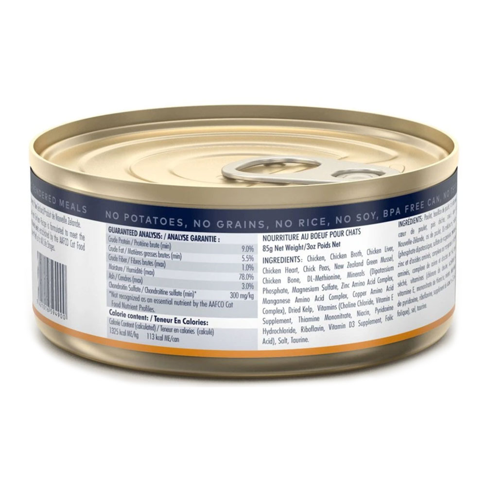 karma dla kota Ziwi Peak Chicken - Kurczaka puszka 185g tył