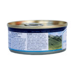 Ziwi Peak Dog Mackerel & Lamb - Makrela i Jagnięcina puszka 85g tył