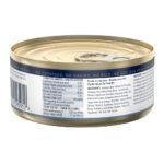 karma dla kota Ziwi Peak Mackerel - Makrela puszka 85g tył